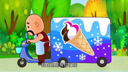 可可小爱:可可向叔叔买冰淇淋,叔叔不卖,说出原因后为其点赞!