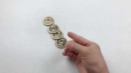 魔术揭秘:一共有四枚硬币!为什么拿走一枚,硬币还会剩下四枚?