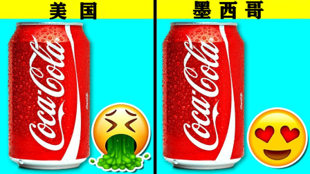 4种在世界各地味道不同的饮品,墨西哥的可口可乐这个味道?