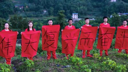 中国地图棋(附3期)为实现中华民族伟大复兴而奋斗
