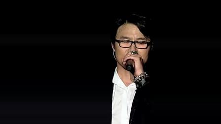 汪峰这首暴露年龄的歌曲,用歌声激励了几代人,曾经作为多少班级的班歌!