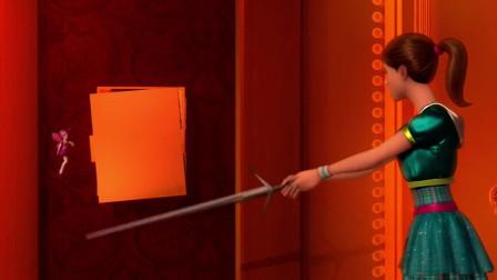 芭比之公主学院:布莱尔还被困在密室,然而事情突然有了转机