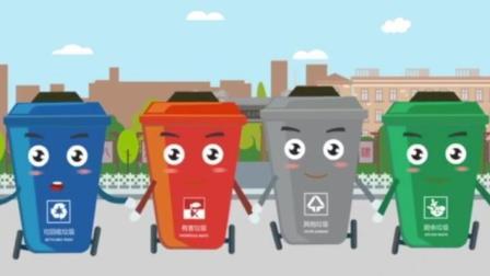 垃圾分类动漫公益广告上线