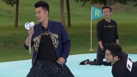 杨颖广撒网获正确答案,陈赫捡漏抢答获胜,终结者