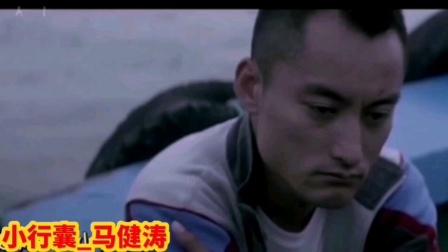 小行囊_马健涛,此歌献给背井离乡,追梦想的你。