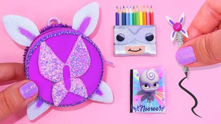 手工制作迷你学习用品:蝴蝶背包、笔记本、文具袋和笔