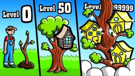 小格解说 Roblox 超级树屋大亨:建造梦幻家园!还有空中足球场?乐高小游戏