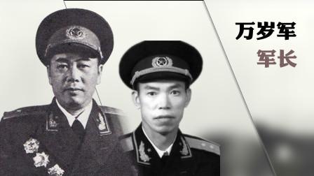 他是梁兴初的接班人,万岁军第二任军长,比梁兴初时间还长