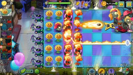 植物大战僵尸2:一群火焰豌豆射手集体放大招 大个子僵尸都被打懵逼了