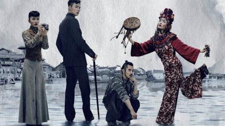 《河神2》开播差评如潮?网友吐槽不断,造型演技都被批评