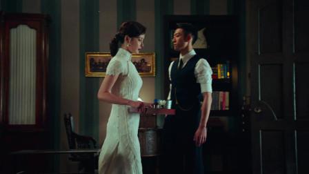 局中人:姚碧君让沈放住在婚房中,她自己则搬去了客房。