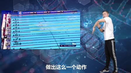 中游体育:游自由泳时为什么要做高肘划水