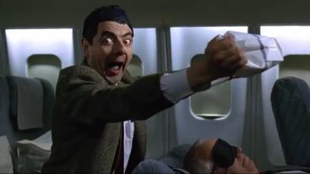 憨豆先生经典重现,憨豆在飞机上逗小男孩,邻座可就遭殃了