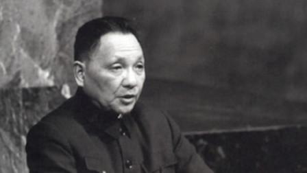 邓小平与美国特使的交锋
