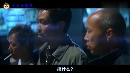 旺角黑夜:一个偷渡到香港的乌鼠最悲惨的结局 超清粤语原声