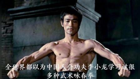 """李小龙肌肉很发达,背部练出了""""圣诞树"""",网友:无人能敌"""