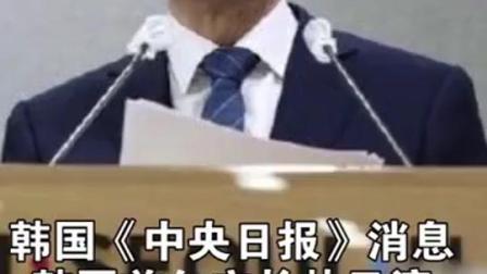 韩媒:#韩国首尔市长朴元淳失联  女儿向警方报案