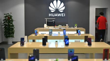 出货量全球第一,华为手机业务夺冠,日媒:三星受冲击最大