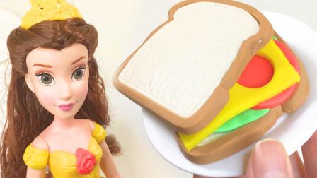 给芭比公主制作火腿芝士三明治,和贝儿一起吃早饭!