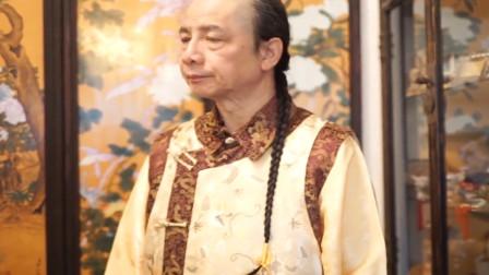 多尔衮之后,穿龙袍留长辫,常以满清身份介绍自己,不娶汉族女子