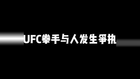 【江湖速报】李小龙罕见彩色练功影像!