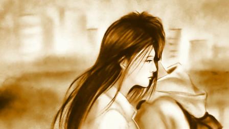 好伤感!《一生与你擦肩而过》,情它总是让人痛,谁能一生相拥!