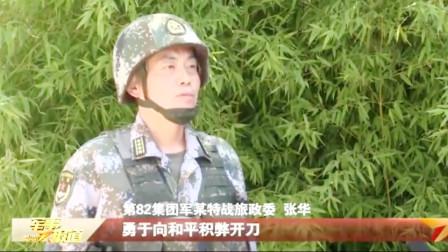 """解放军战士纪念""""七七事变""""83周年,战士们庄严宣誓,决不让历史重演"""