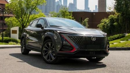 有颜值还有科技感的SUV车型长安UNI-T全新上市,外观十分漂亮