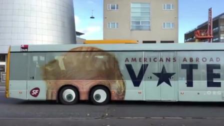 哥本哈根街头拍到的公交车,这个图案看着有那么一点眼熟