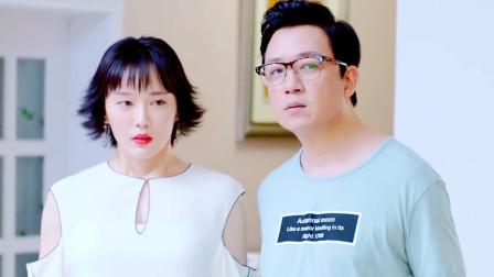 《爱我就别想太多》东北话解读:赵文波拜访吓坏杨丽雅,李洪海约夏可可去晚宴