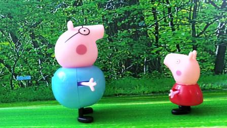 玩具汽车,儿童玩具红色跑车猪爸爸猪妈妈乔治佩奇外出野餐!