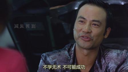 烈火战车2:郑伊健赛车出车祸,任达华不仅见不救,还栽赃嫁祸