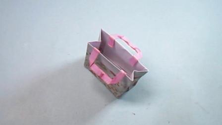 手工折纸,迷你手提袋的简单折法,漂亮喜欢