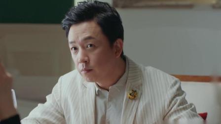 《爱我就别想太多》卫视预告200709:杨丽雅莫衡续签协议,莫衡见到杨丽雅的约会 爱我就别想太多 20200709