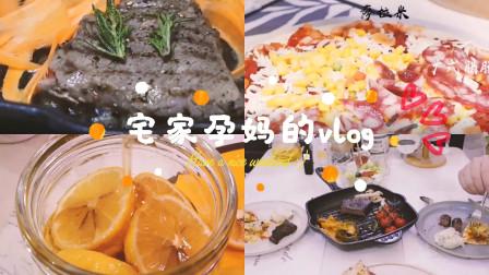 宅家孕妈的vlog~孕20周,一起吃午饭,牛排+披萨超简单