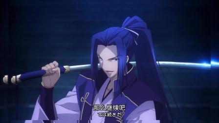 【Fate/stay night】这个武士厉害呀(Saber无还手之力)