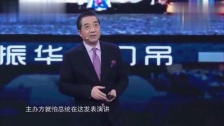 局座:中国和以色列合拍纪录片,收视率创历史最高!超级工程厉害!