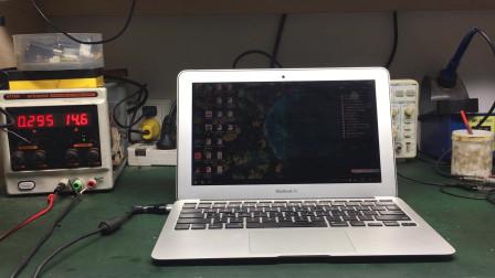 粉丝看到我发的Mac Book Air维修视频,马上送来一台同样的给我修