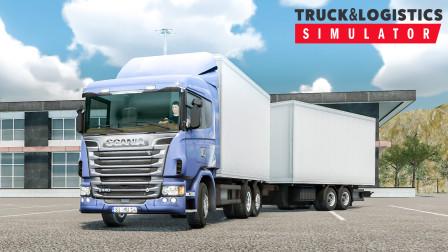 卡车物流模拟 #11:正经开车?驾驶斯堪尼亚G440V8运送砖石 | Truck and Logistics Simulator