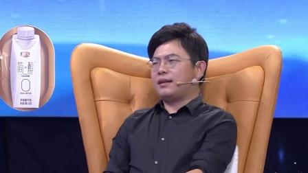 陆琪:成就感不应该建立在对方身上 爱情保卫战 20200709
