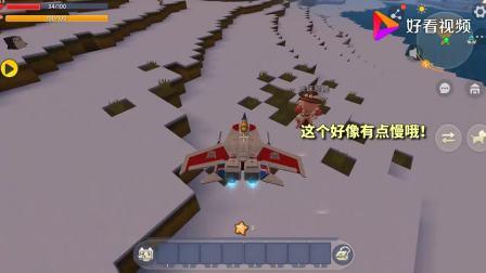 迷你世界:红蜘蛛飞机模式随便跳四格,再也不怕学不会三段跳啦