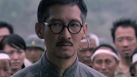华夷之辩,教书先生一番话让日本军官自惭形愧,这个先生不简单