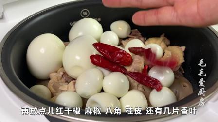 这样做的麻辣卤味太好吃了,做法简单,软烂脱骨,比红烧肉都香