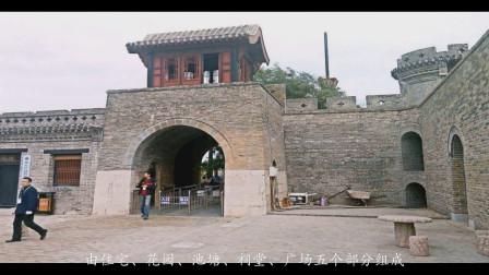山东城堡式民居建筑群,占地40亩256间房,中国三大庄园之一