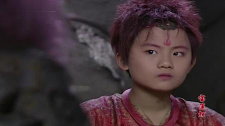 宝莲灯:红孩儿劝解牛魔王让他交出百花仙子,每个表情都是抢戏的戏精!