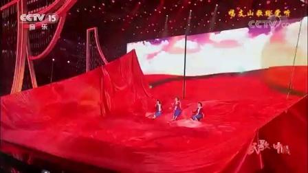 经典歌曲绣红旗