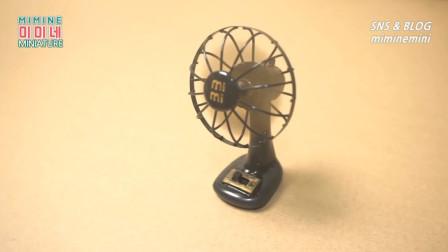 DIY纯手工,外国牛人手工制作的迷你风扇,这个夏天冷酷到底啊