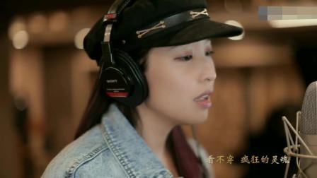 袁咏琳 - 看不穿(《小娘惹》电视剧片尾曲)
