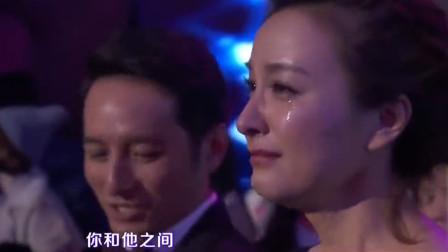 从没见过张信哲把歌唱得如此深情,吴昕哭成泪人,何炅也流泪