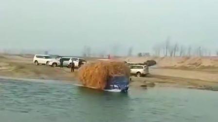 看三轮车过这么深的水!